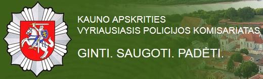 Kauno apskrities vyriausiasis policijos komisariatas ieško darbuotojų